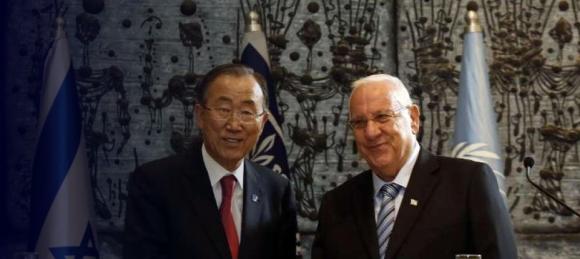 Reuven Rivlin Israel Genocide